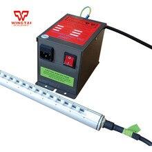 Length 1000mm*1060mm Anti static Ion Bar With 7.0Kv Generator High Voltage 220V~230V/50HZ high quality simco anti static ion blower ion static eliminator fan