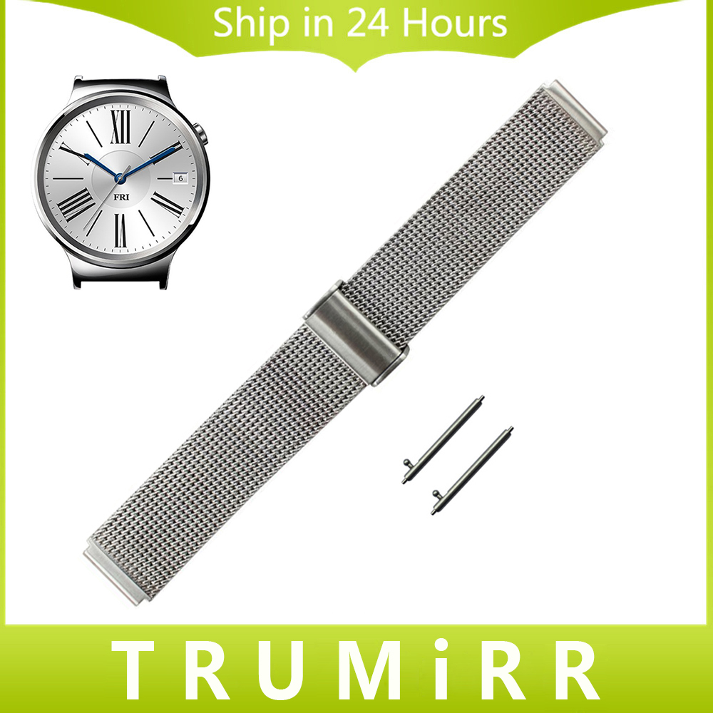 UPGRADED Milanese Watchband 18mm for Huawei Watch / Fit Honor S1 Quick Release Band Mesh Stainless Steel Strap Wrist Bracelet 18mm crystal diamond watchband quick release for huawei watch fit honor s1 asus zenwatch 2 women wi502q steel band wrist strap