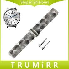 Actualizado milanese correa 18mm para huawei watch/fit honor s1 banda de malla de acero inoxidable correa de muñeca pulsera de liberación rápida