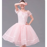 High Quality Kids Girls Romantic Ballet Dress Girls Dress Dance Costume Free Shipping