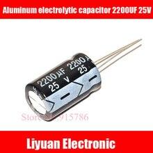 10 шт./лот 2200 мкФ, алюминиевая крышка, 25В электролитический конденсатор с алюминиевой крышкой; размер с увеличенной полнотой; Размер 13X21 мм
