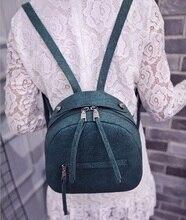 Женский рюкзак