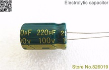 2pcs/lot high frequency low impedance 100V 220UF 13*20 20% RADIAL aluminum electrolytic capacitor 220000nf
