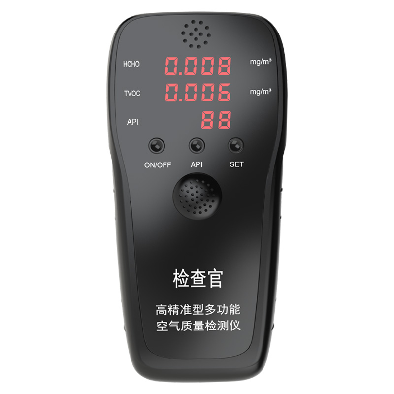 Formaldehyde Detector HCHO TVOC Smog Indoor home monitoring air quality detector indentification for prediction and decision