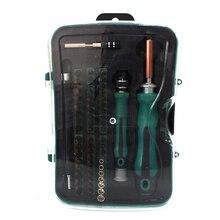 62 in 1 Blau Reparatur Tool Kit Buchse Schraubendreher Kit Haushalts Schraubendreher-satz Magnetischen Schraubendreher-satz für Haushalt 609202