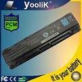 Laptop Battery for Toshiba Satellite C850 C850D C855D C855 PA5023U-1BRS PA5024U-1BRS 5024 5023 PA5024 PA5023 PA5024U C870 C875