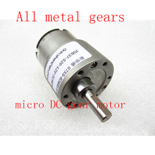 JGB37-520 Deceleration Motor, Miniature DC Gear Motor, 12V 24V dc Full Metal Gear Motor dc12v 24v 15w 2d15gn 24 miniature dc gear motor power tools equipment diy accessories motor