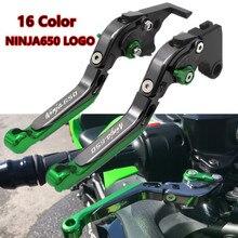 Быстрая аксессуары для мотоциклов для Kawasaki NINJA650 NINJA 650 18 CNC Алюминиевые Складные Выдвижные Тормозные Рычаги Сцепления