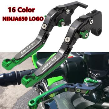 Kawasaki NINJA650 dźwignia hamulca NiNJA 650 uchwyt składane wysuwane dźwignie sprzęgła hamulcowego do Ninja650 2017-2020 dźwignia hamulca ręcznego tanie i dobre opinie LatinMotor Liny i Kabli 0 35kg Adjustable Folding Extendable Brake Clutch Levers 0inch Kawasaki Ninja650 2017-2020 2017 2018 2019 2020
