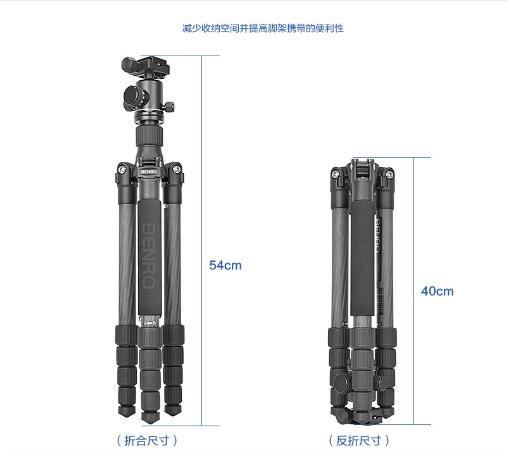 Benro C1690TB0 Tripod Carbon Fiber Flexible Tripods For Camera B0 Ball