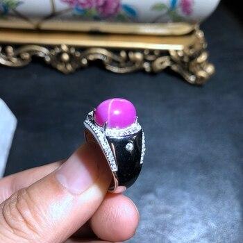 big sale fashion pink Star Ruby gemstone ring man fine jewelry muscular power ring man boyfriend gift big size shiny gem love