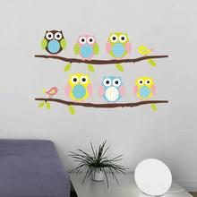cute wise owls tree wall stickers for kids room decorations nursery cartoon children decals 1001. animals mural arts flowers 4.0