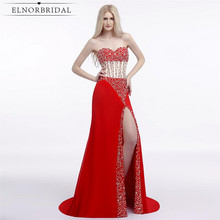 Red Mermaid Prom Dresses Long 2017 Sexy Side Split Girls Birthday Party Dress Sweetheart Beading Formal Evening Gowns