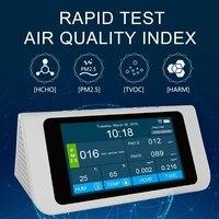 Air Quality Sensor Digital Multi function PM2.5 HCHO TVOC High precision Independent Sensors Air Quality Monitor Gas Analyzer