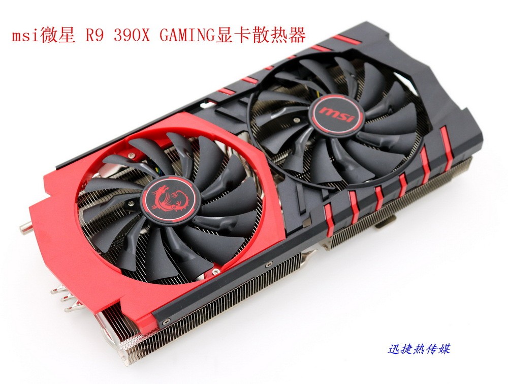 New Original for MSI R9 390X GAMING VGA cooler with breathing light fan with heat sink computer cooler radiator with heatsink heatpipe cooling fan for msi r9 390x r9 390x gaming grahics card vga cooler