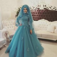Arabic Blue Muslim Wedding Dress Dubai High NeckWith Hijab Lace Ball Gown Wedding Dress Turkish Bridal Gowns Vestdio De Noiva