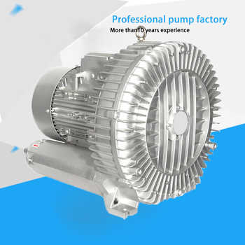 HG-1100/1500 industrial high pressure ring blower /air blower/ vacuum pump/pressure fan - DISCOUNT ITEM  0% OFF All Category