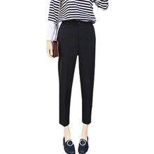 LIKE 2018 New Loose Straight Casual Harem pants High waist Slim Button all-match suit Small feet Nine pants fashion Female W121