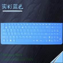 15.4 inch Notebook Silicone keyboard Cover Protector for Asus V505LX vivo book 4000 VM510L VM580D VM590L VX7 W50 W508L W509L(China)