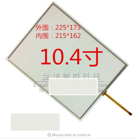 10.4 inch touch screen 4 wire resistance touch screen four line industrial computer touch screen small interface 225*173 original 10 1 tablet resistance screens touch screen 4 wire cable ap608ca diren jh 233 155mm touch screen handwritten