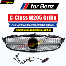 Diamond+Light guide grille Silver Suitable for C Class w205 c63 radiator 2015+ sports edition C400 C250 C180 C200 300 C63