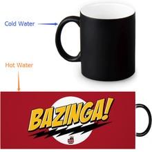 Тегия Большого Взрыва кофе термочувствительные кружки меняющие цвет кружки холодное горячее Тепло Изменение цвета волшебный чай Кружка