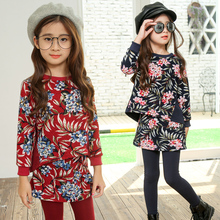 Children's clothing female child set spring and autumn 2016 sweater outerwear culottes twinset baby skorts autumn