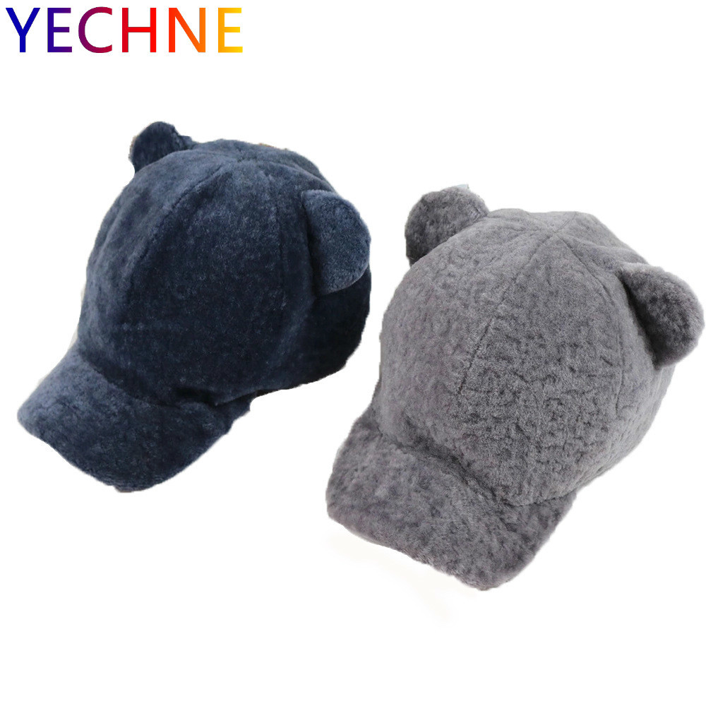 Analytical New Fur Baseball Cap Sheep Fur Hat Wool Ladies Hat Cute Raccoon Fur Ball Real Fur One Ski Hat Winter Woman's Travel Wearing Hat Relieving Rheumatism