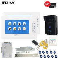 JERUAN 7 Inch TFT Video Door Phone Video Voice Recording Intercom System Kit 2 White Monitors