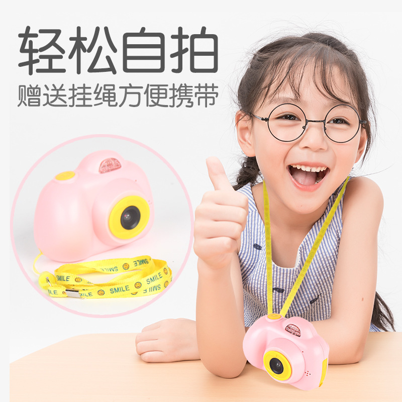 Children's mini digital camera toy Small SLR double camera lens photography camera toy Christmas Children's holiday gifts toy - 4