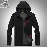 Quick Drying Windbreaker Hooded Men S Jacket New 2017 Spring And Autumn Casual Brand Clothing AFS