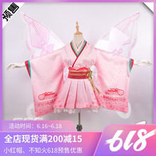 2019 Hot New Vocaloid Cosplay V Girl GSC Hatsune Miku Racing suits Butterfly wings Costume