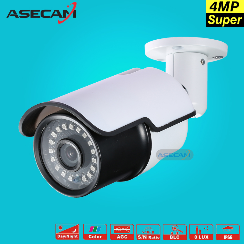 New Arrivals 4MP AHD HD Security Camera White Metal Bullet CCTV Day/night Surveillance Camera Waterproof Infrared Night Vision 4mp hd ahd security camera white metal bullet cctv day night surveillance camera waterproof 24led infrared night vision