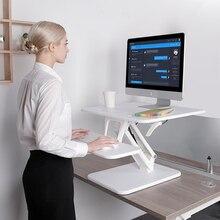Loctek M3 Sit Stand Desk Riser Easy Up Height Adjustable Computer Laptop with Foldable Keyboard Holder 80x52cm