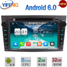 Android 6.0 4G Octa Core 2GB RAM 32GB ROM Car DVD Multimedia Player Radio For Opel Astra Zafira Antara Vectra Corsa Tigra Combo