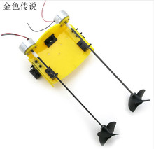 DIY Handmade Accessory Boat Ship Kit Electric Two Motor Propeller Power Driven for Remote Control Boat Model Robot F17929(China)