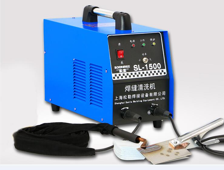 stainless steel weld cleaning machines TIG Brush cleaners welding washing cleaning and polishing machine