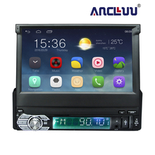 Android 6 0 Universal 1 Din Car video Player GPS Navigation In dash retractable screen 1