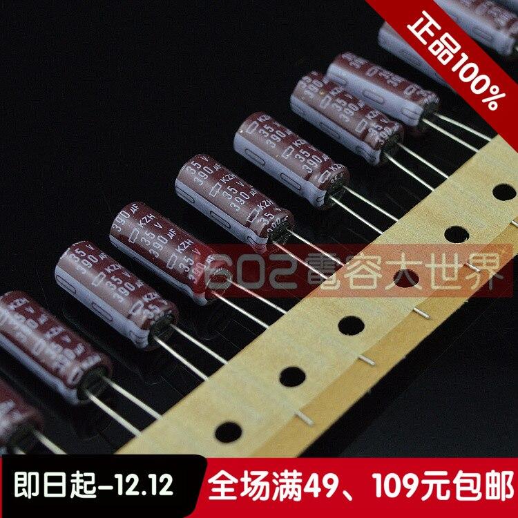 Купить 2019 горячая распродажа 20 шт/50 шт оригинальный импортный конденсатор