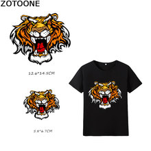 ZOTOONE Patches Heat Transfers for Clothes Animal Tiger Applique Iron on Transfer Stickers Press Appliqued DIY E