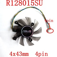 Free Shipping R128015SU 12v 0 5A 75mm 4pin Graphics Video Card Cooler Fan Replacement 4