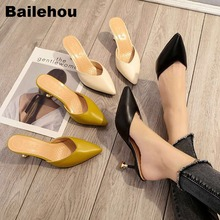 Bailehou Women Slippers Shallow Med Heel Shoes Slip On Slides Fashion Mules Office Lady Sandals Comfortable Insole