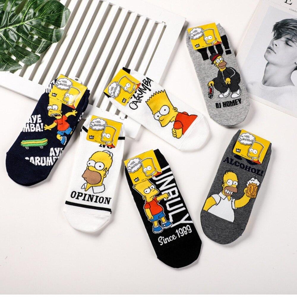 Cartoon Bartholomew JoJo Socks Homer Jay Funny Novelty Happy Men Sock Spring Summer Comfort Sweat Absorbent Cotton Short Socks