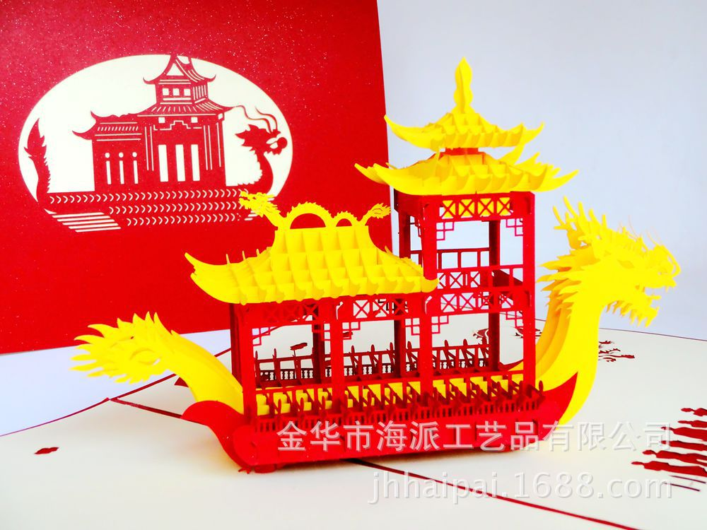Factory direct stereo card creative laser hollow paper Dragon Boat Dragon Boat Festival blessing can be customized the construction of taj mahal tourism 3d cubic life manual paper card card creative stereo