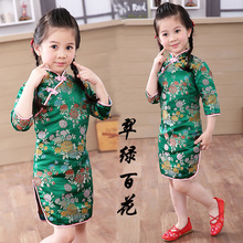 Girl Dress Floral Kids Baby Girls Qipao Short Sleeve Chinese Cheongsam Spring Autumn Girls Clothes Hot 2018 New 2018 autumn new arrival girls chinese style cheongsam kids girls long sleeve crane print dresses surplice qipao clothes years