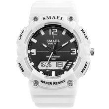 4b1df5eed Relojes deportivos para hombre, relojes de cuarzo SMAEL, relojes de moda de  alta calidad, reloj blanco y negro con esfera grande.