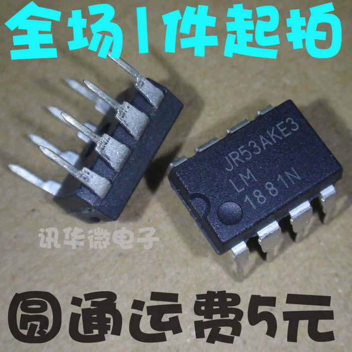 10pcs/lot LM1881N LM1881 1881N 1881 DIP-8 In Stock