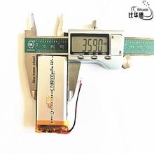 Литровый аккумулятор хорошего качества, 3,7 В, 3000 мАч, 103565 литий ионный полимерный аккумулятор для планшетных ПК, банка, GPS,mp3,mp4