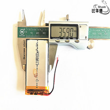 Gute Qulity Liter energie batterie 3,7 V, 3000mAH 103565 Polymer lithium ion/Li Ion batterie für tablet pc BANK, GPS, mp3, mp4