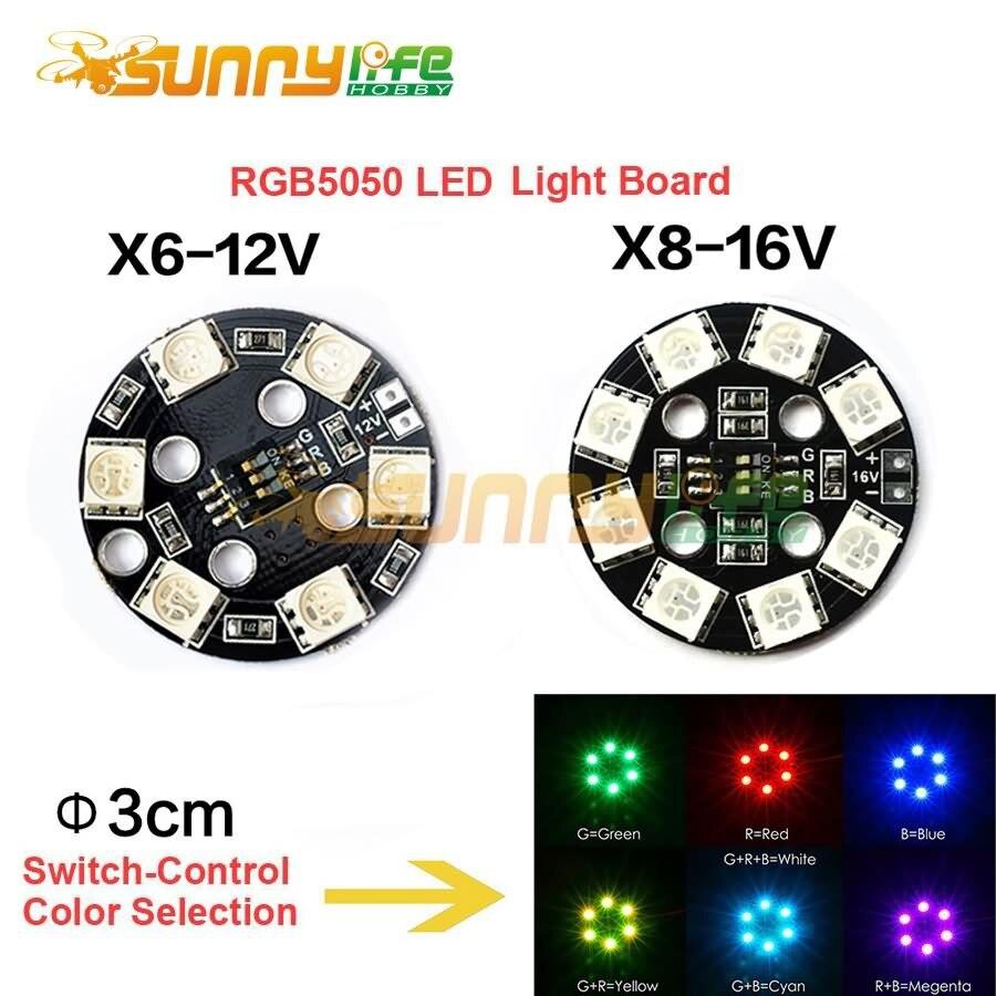 RGB 7 Colors LED Light Board 12V 16V Switch Control LED Circle for QAV Quadcopter font